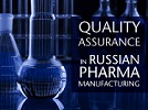 Quality Assurance in Russian Pharmaceutical Manufacturing 2015