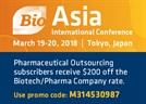 BIO Asia International Conference